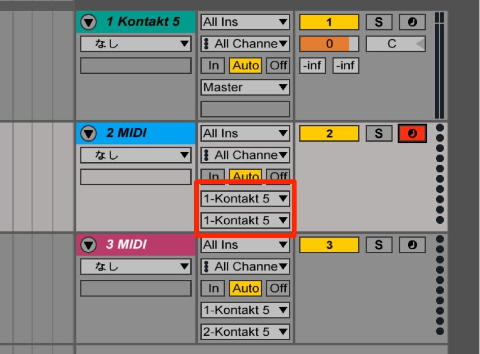 MIDI割当て
