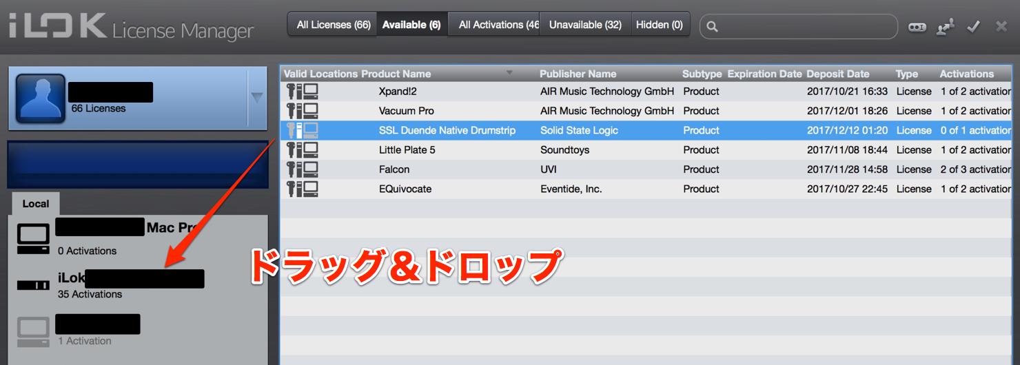 SSL Duende Native Drumstrip-iLok-license-manager-1