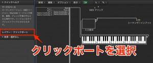 Logic x トランスフォーマー②_5