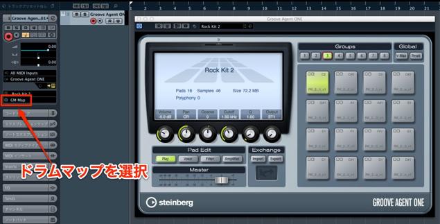ドラムマップ_基本