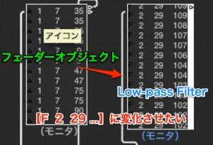 Logic x トランスフォーマー①_5