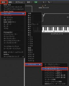 Logic x トランスフォーマー②_6