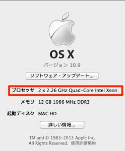 CPU-1