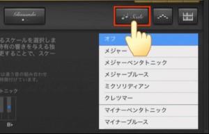 GarageBand iOS Keyboard_3