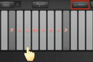 GarageBand iOS Keyboard_4