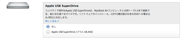 SuperDrive-1