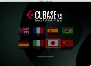 Cubase 7.5 無償アップデート_8