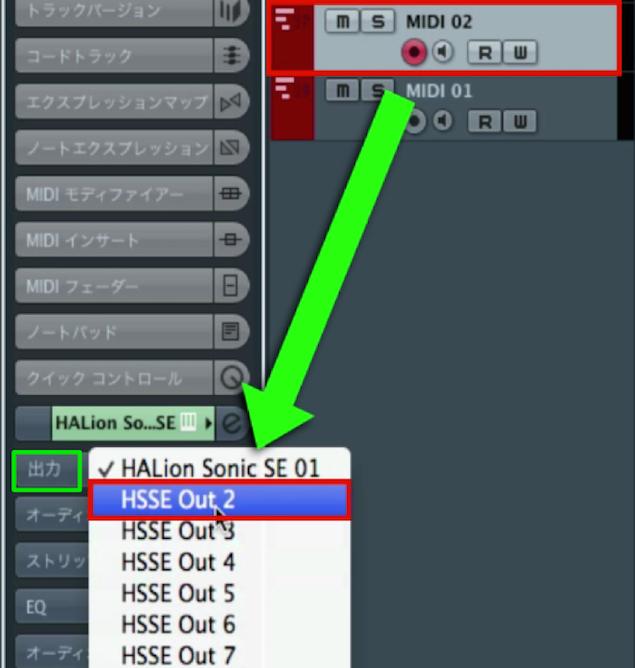 Cubase-7.5-Instrument-Track-2.0_10