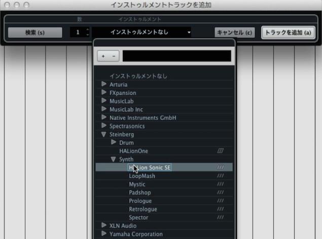 Cubase-7.5-Instrument-Track-2.0_2