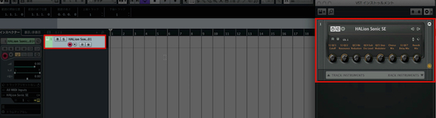 Cubase-7.5-Instrument-Track-2.0_3