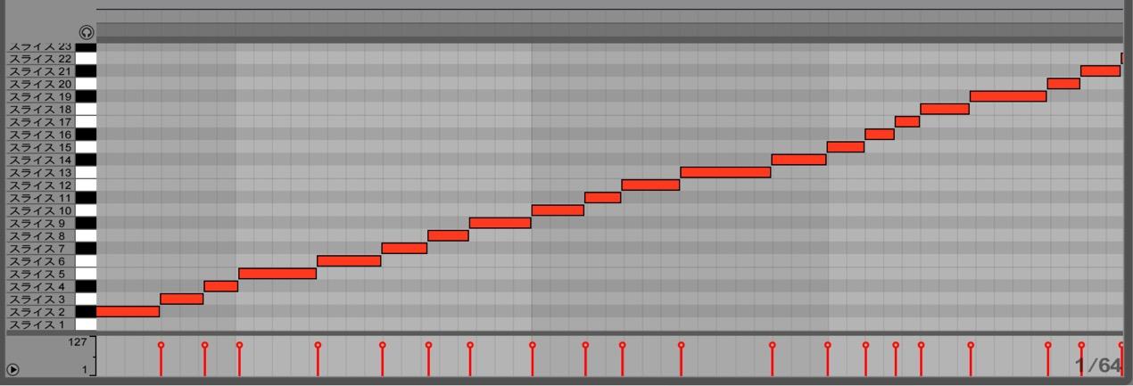 新規MIDIノートへスライス_3