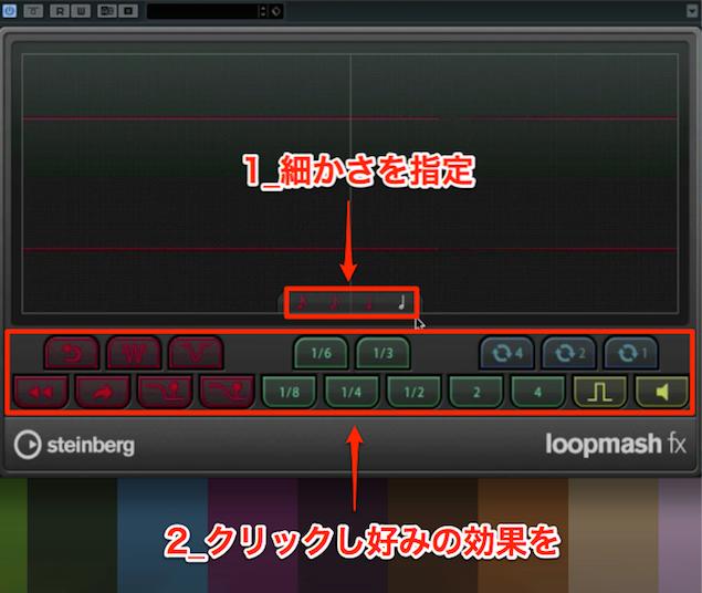 Loopmash
