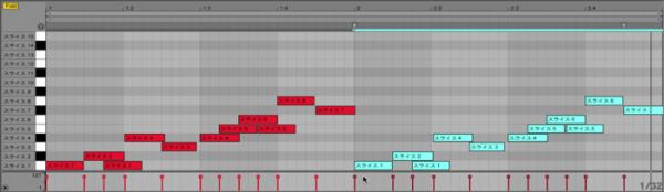 新規MIDIノートへスライス