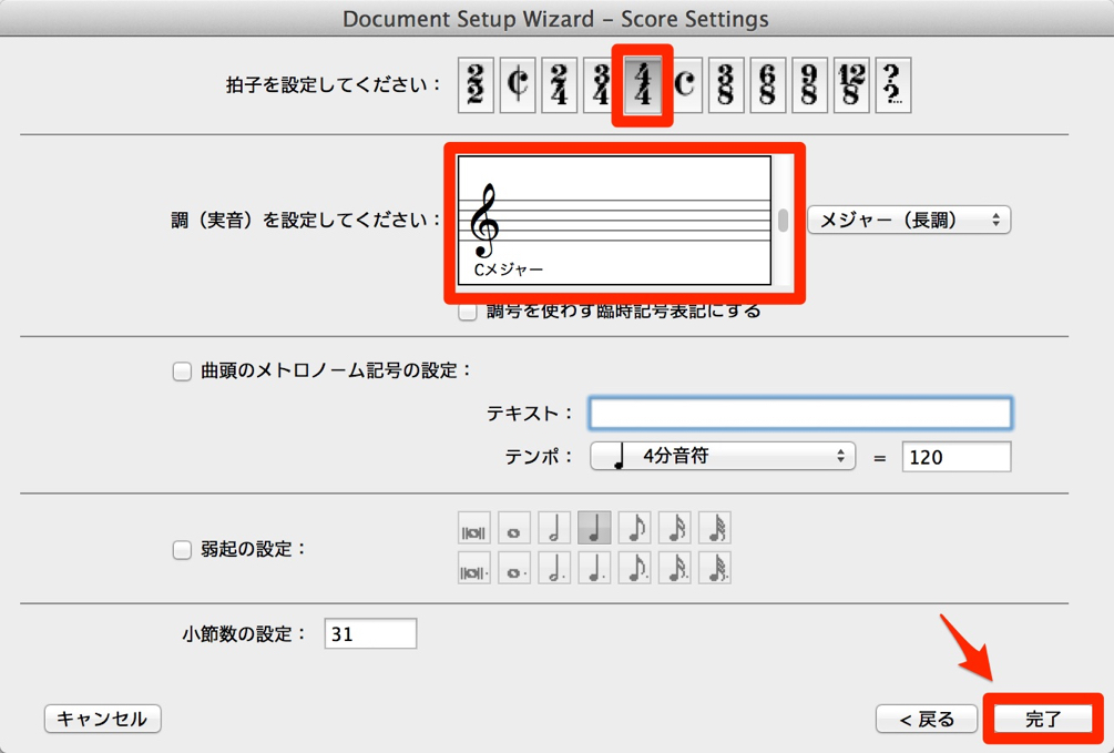 finale_2014_Document_Setup_Wizard_Score_Settings