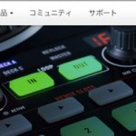 Native Instrumentsサイト