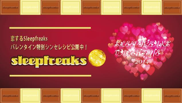 Perfume チョコレイト・ディスコ Lead