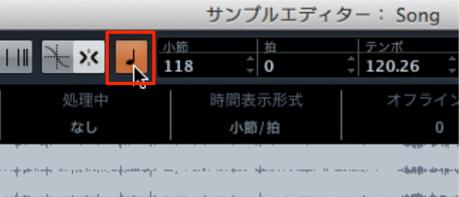 Cubase_ミュージカルモード