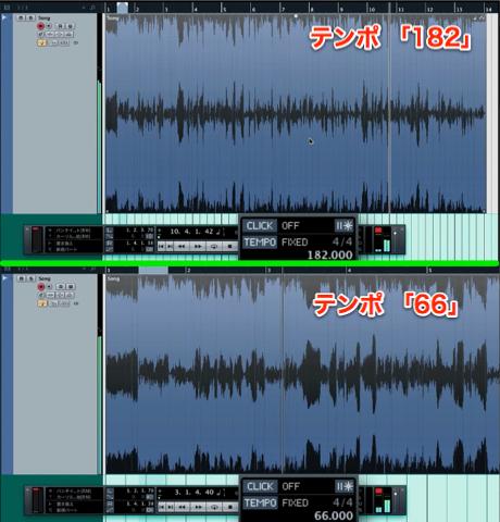 オーディオのテンポ追従と音程変化
