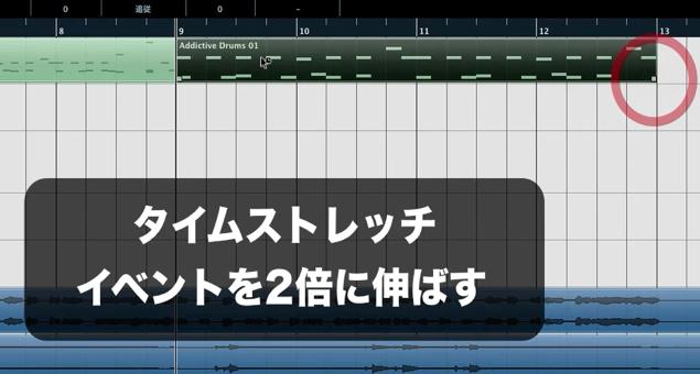 ドラムパターンの調整