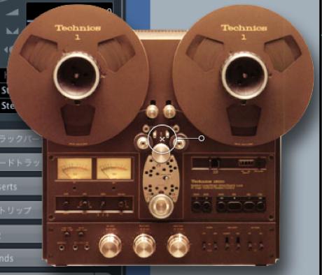 Cubase_テープレコーダー