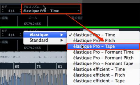 Cubase_アルゴリズム_Time-Tape