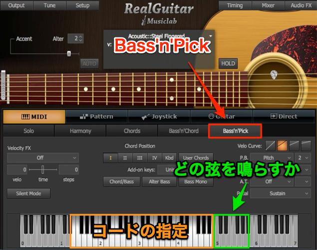 RealGuitar3_Bass_n_Pick_1