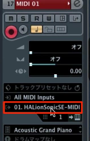 MIDIトラック出力