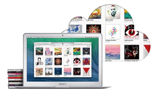 CD楽曲をiCloudで扱える iTunes Match