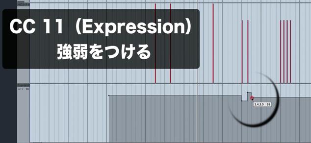 Session Horns 2_5