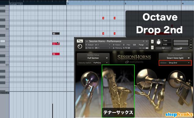 Session Horns_2_1