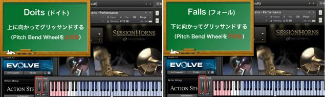 Session Horns_6