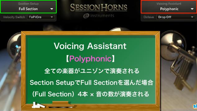 Session Horns_8