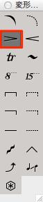 変形図形パレット 2