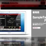 SampleTank 3 Free_1