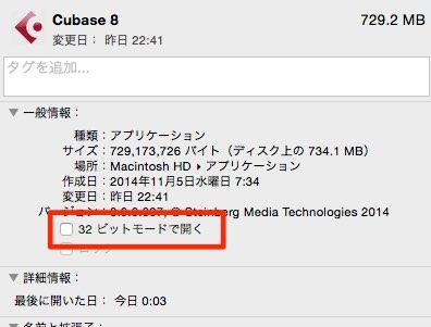 32bit 64bit