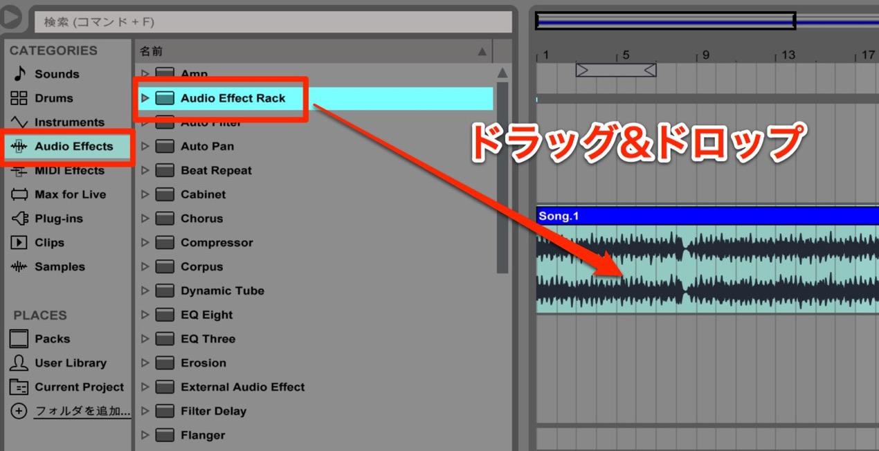 Audio Effect Rack