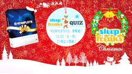 Sleepfreaks クリスマス