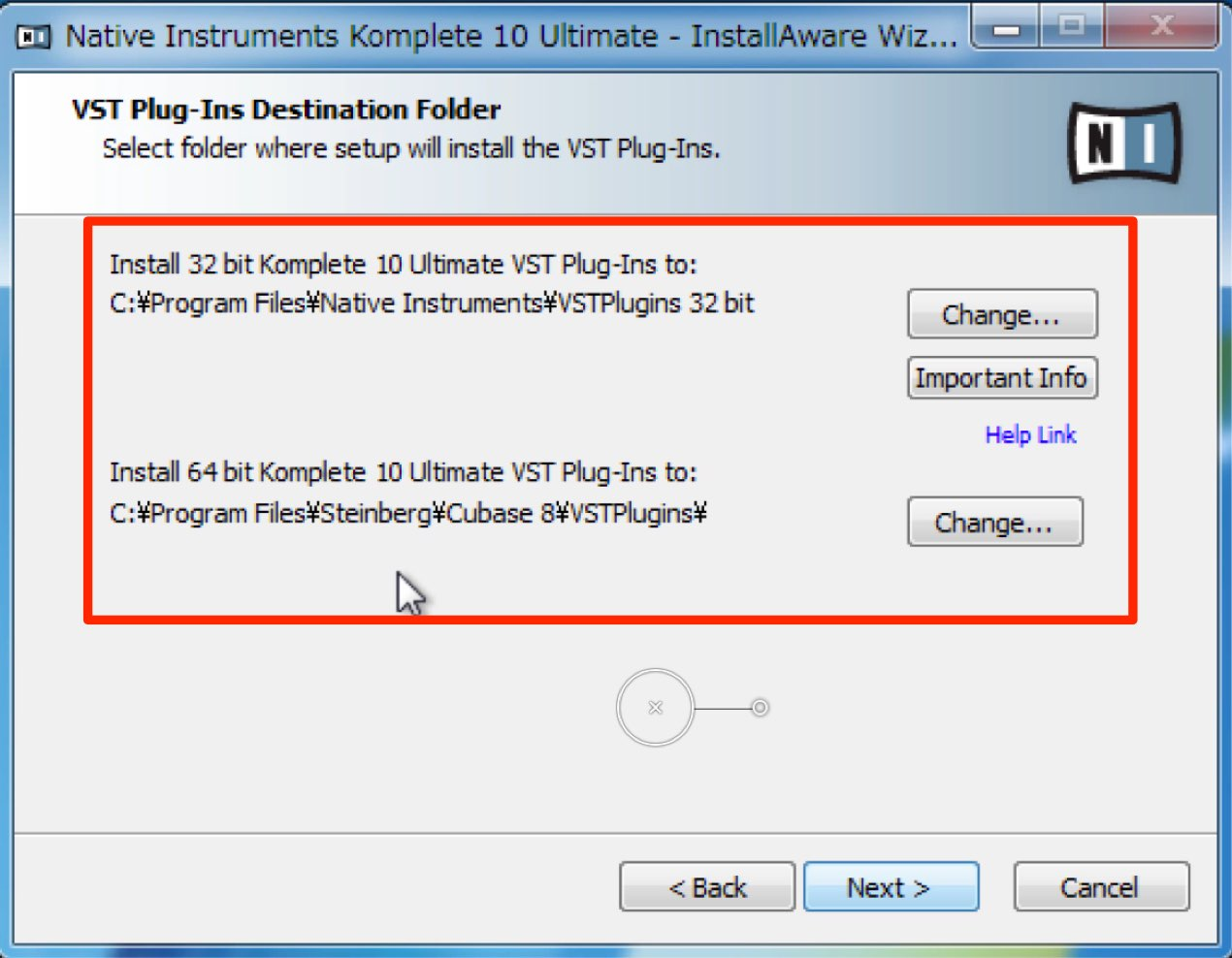 KompleteがCubaseに表示されない_Windows  Cubase