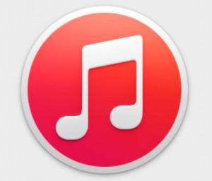 iTunesの使い方 ライブラリを切り替えて音源を管理