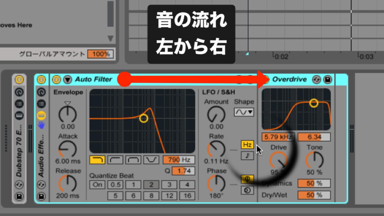 Live_Audio Effect Rack_4