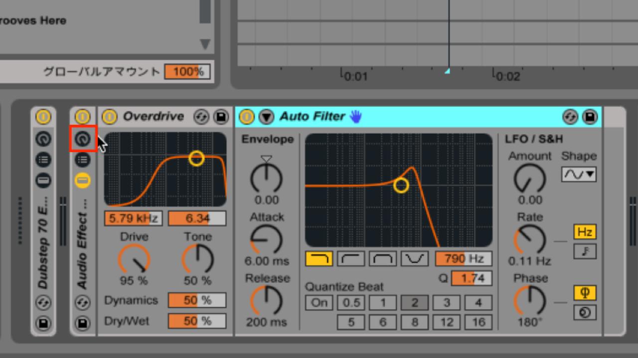 Live_Audio Effect Rack_5