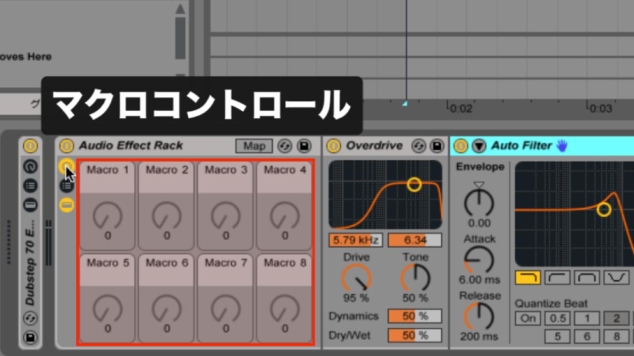 Live_Audio Effect Rack_6