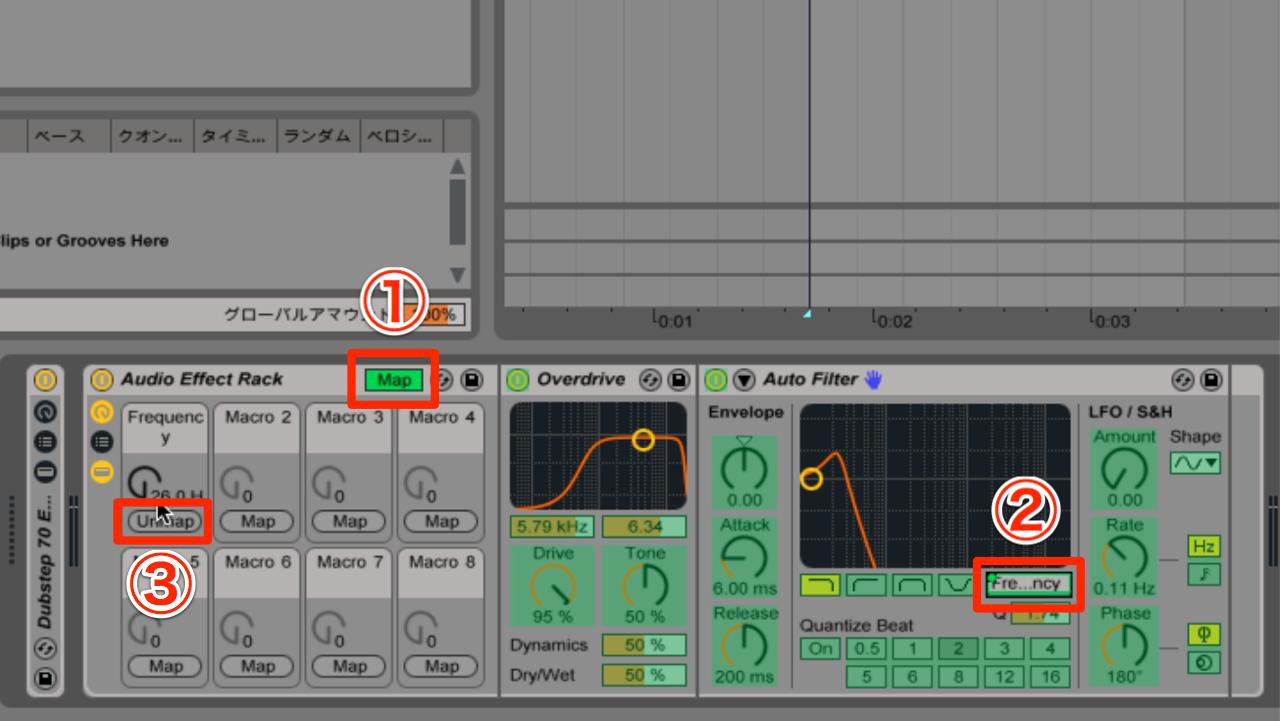 Live_Audio Effect Rack_7