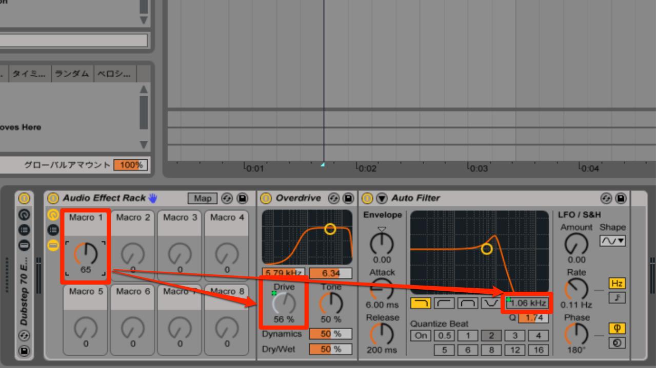 Live_Audio Effect Rack_8