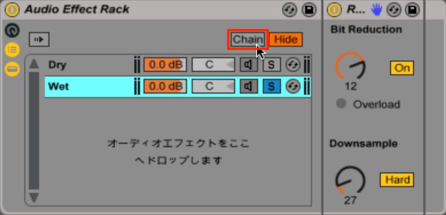 31_Audio Effect Rack_2_2