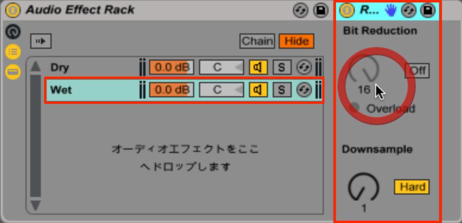31_Audio Effect Rack_2_9