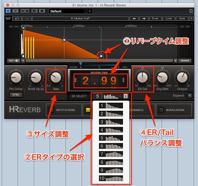 H-Reverb_1-4