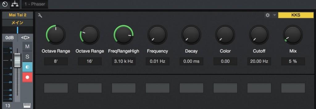 StudioOne 3 新機能 マクロコントロール
