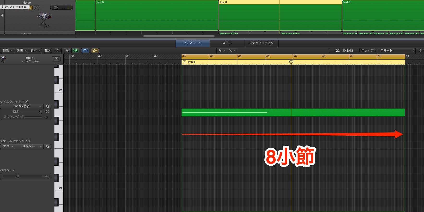 Noise_MIDI入力