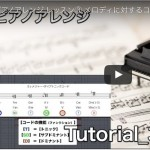 piano_3_eyecatch